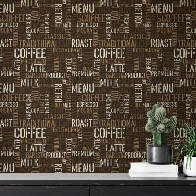 Papel de Parede Café